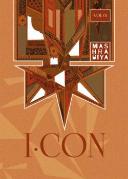 Mashrabiya Icon Cover